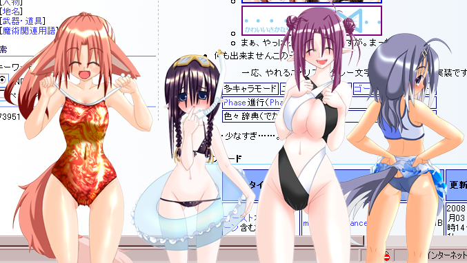 世界で一番熱い夏